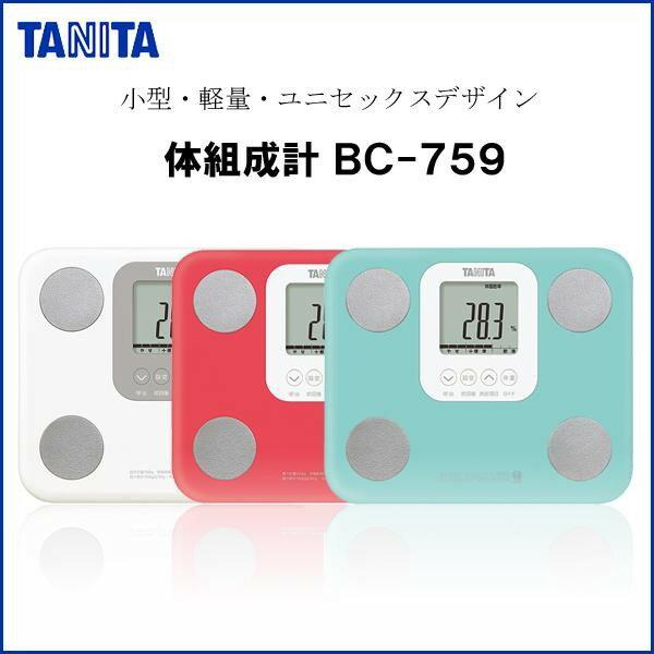 タニタ体組成計BC-759体脂肪計内臓脂肪10P09Jul16おしゃれコンパクトヘルスメーターかわいい内蔵脂肪ガラスデジタルシン