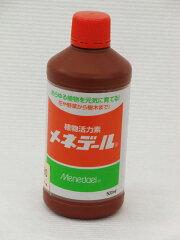 メが出る ネが出る メネデール♪植物活力剤「メネデール 500m」