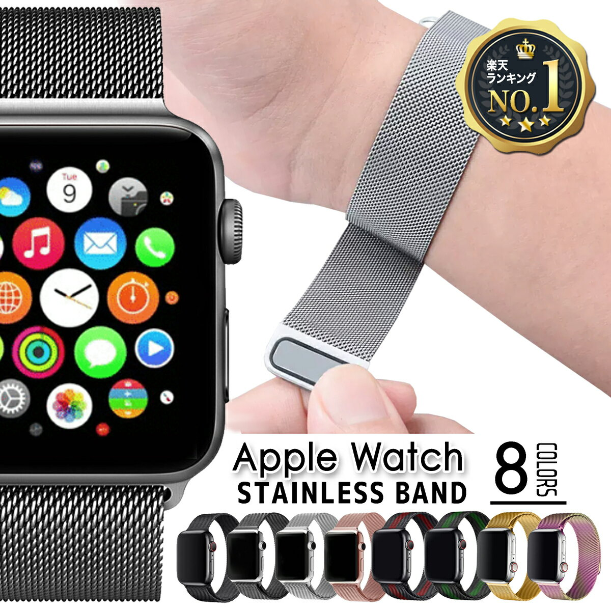 スマートフォン・タブレット, スマートウォッチアクセサリー  Apple Watch 38mm 42mm 40mm 44mm Series1 2 3 4 5 6 SE applewatch 3 applewatch4