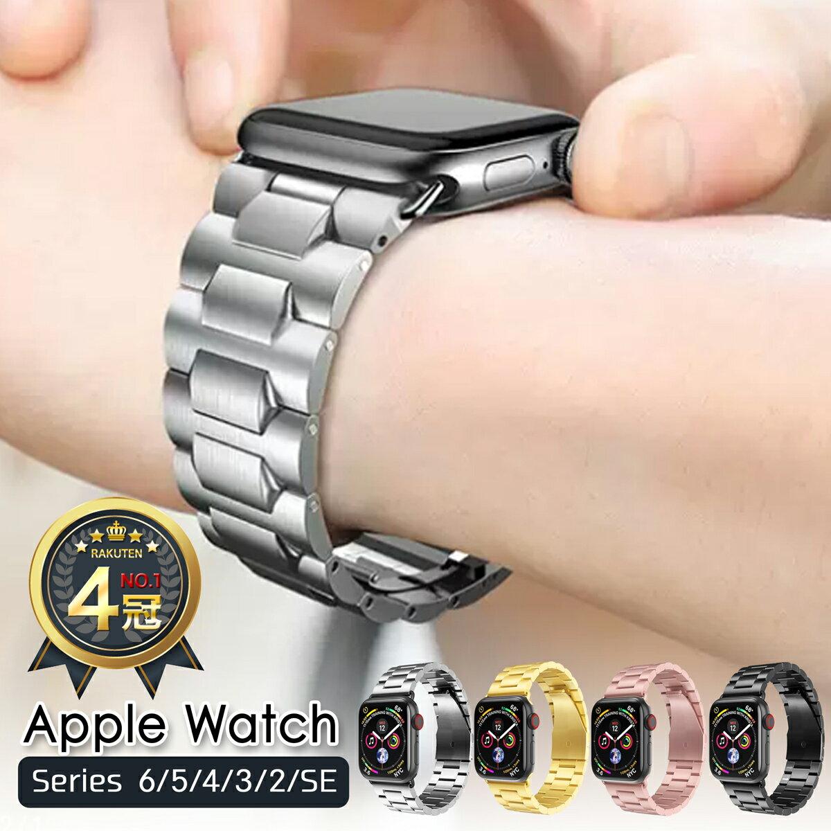腕時計用アクセサリー, 腕時計用ベルト・バンド 4 Apple Watch 38mm 42mm 40mm 44mm Series1 2 3 4 5 6 SE applewatch 3 applewatch4