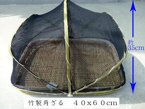 ネット付きなので、虫よけ機能があります!梅干し作りに!魚、野菜、切り干し大根等々用途は色...
