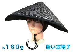 軽い笠帽子約160gはっ水加工折りたためます。男女兼用素材:EVA原産国:中国
