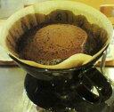 ブラジルNO.2/500g根性魂!スペシャル コーヒー豆 苦旨 すっぱくない 深煎 お試し自家焙煎珈琲珈嗜園(こうしえん)SALE セール せーる sale 【RCP】2個以上で送料無料 北海道、沖縄へのお届けは2個以上で390円となります。