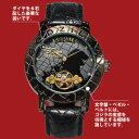 【すぐに使える10%OFFクーポン】ゴジラ生誕60周年記念腕時計【送料無料】ゴジラ生誕の1954年にちなんで、1954本限定生産!ゴジラの両爪6本をイメージした、左右6石天然ダイヤモンド入り記念ウォッチ!