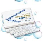 【今すぐに使えます!5%OFFクーポン】ドクター・水素水NEUPREMIUMミネラルT3か月タイプ(1箱/3本入)「ドクター・水素水PREMIUM」の最新版!お手入れ不要でお求めやすい価格になって新登場!