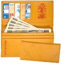 【すぐに使える10%OFFクーポン】風水「財運・金運」財布 -関帝・護符付-【送料無料】商売の神様「関帝」のカラー護符付!風水学で金運・財運の上昇を象徴する黄色の財布