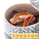 【塩昆布】【松茸】特選松茸昆布100g(御進物用包装)【佃煮...