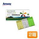アムウェイ 新トリプルX(レフィル) 2箱 お得セット 〜ファイトプロテクト配合〜【2箱】