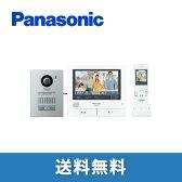 【送料無料】パナソニック/Panasonic カラーテレビドアホン VL-SWD701KS テレビドアホン・インターホン 【楽天最安価格挑戦】