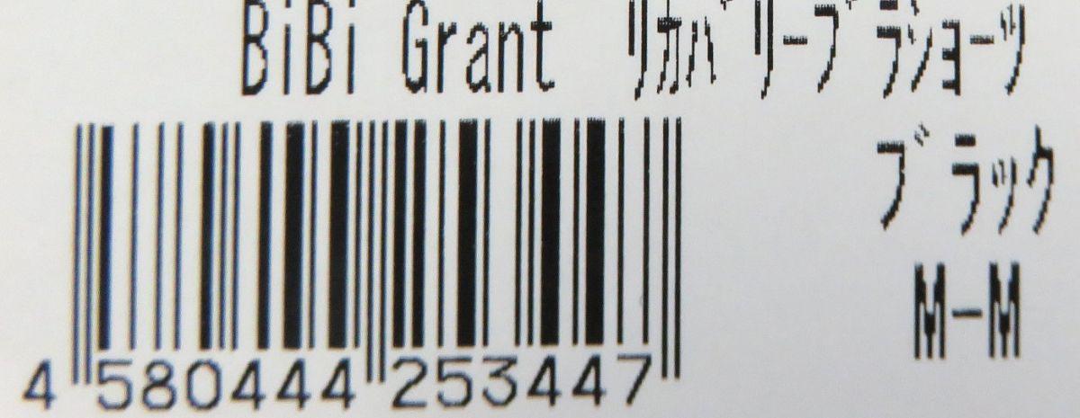 グラント・イーワンズ BiBi Grant ビビ リカバリーブラショーツ (上下セット) 〈カラー:ブラック / サイズ:M〉