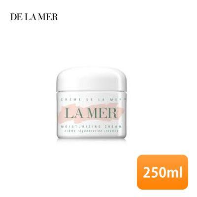 【250ml】DE LA MER/ドゥ ラ メール クレーム ドゥ・ラ・メール(モイスチャークリーム) 250ml