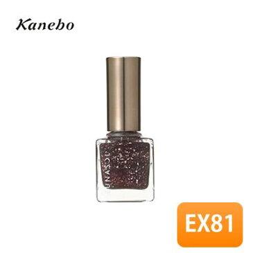 カネボウ化粧品 / KANEBO LUNASOL(ルナソル) ネイルフィニッシュN EX81 10ml (限定色:ディープビジュー)