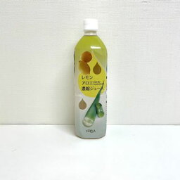 ERINA/エリナ レモンアロエ濃縮ジュース 900ml 2022年10月期限