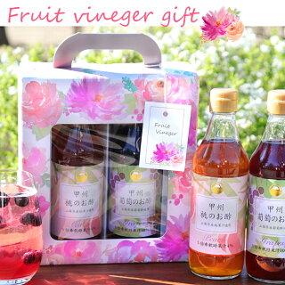葡萄と桃の飲むフルーツ酢