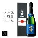キャッシュレスで5%還元 日本酒 スパークリング 七賢 空ノ彩 720ml