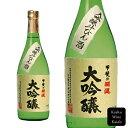 甲斐の開運(井出醸造店)甲斐の開運 大吟醸斗びん酒 720ml (4936920010064)