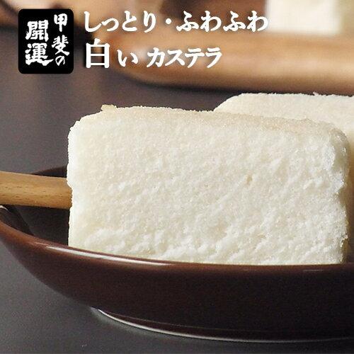 金精軒製菓『大吟醸粕てら』