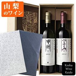 勝沼醸造ワインギフトセットKB-40【ワインギフト/山梨ワイン/日本ワイン/赤ワイン/白ワイン/ロゼワイン】甲州ワイン