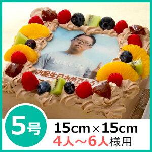 オリジナル イラスト バースデー ショートケーキ