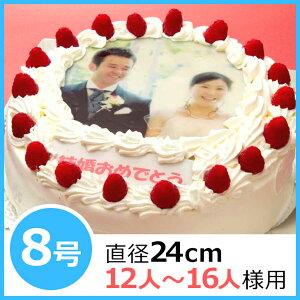 生クリーム オリジナル プリント イラスト バースデー ショートケーキ