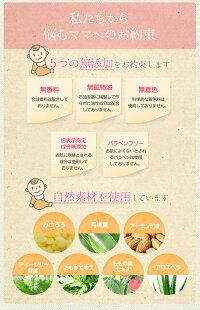 月桃&ティーツリーのケアクリーム(25g)赤ちゃんの肌荒れケアや保湿に赤ちゃん子供沖縄子育て良品【送料無料】