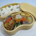 【プチ2段木製お弁当箱】ビーンズ型・小判型・四角型
