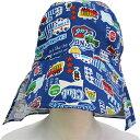 【送料無料】UVカット帽子【ふんわりサンハット】はたらく車(子ども用の紫外線対策帽子)8640円以上...