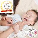 月桃&ティーツリーのケアクリーム(25g) スキンケアに赤ちゃんから使える保湿クリーム 赤ちゃん 子供 沖縄子育て良品