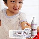 【送料無料】肌荒れや乾燥肌の保湿に【赤ちゃんの月桃肌荒れケアセット】沖縄子育て良品