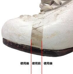 スケート用品COLUMBUS(コロンブス)フィギュアスケートシューズケアセット