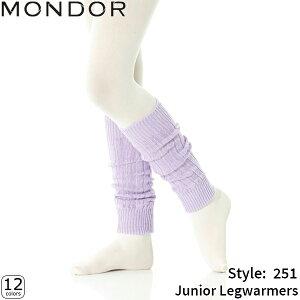 2bbcb8d5c69f6 フィギュアスケート バレエ MONDOR(モンドール) レッグウォーマー 子ども用 251【ラッピング可】