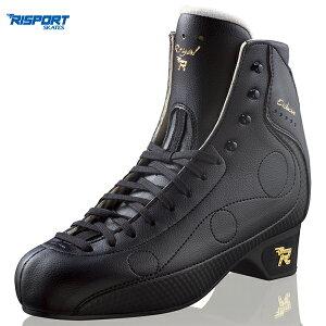 フィギュアスケート スケート靴 RISPORT(リスポート) ROYAL EXCLUSIVE 黒 C幅