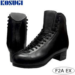 フィギュアスケートスケート靴KOSUGI(コスギ)F2AEX黒