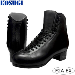 フィギュアスケート スケート靴 KOSUGI(コスギ) F2AEX 黒