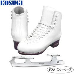 フィギュアスケートスケート靴KOSUGI(コスギ)F2Aスターターズセット白