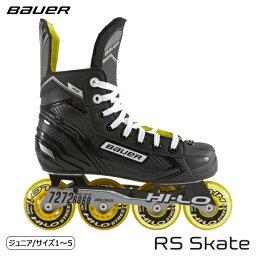 BAUER インラインスケート靴 RS ジュニア