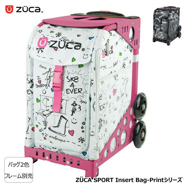 ZUCA SPORT キャリーバッグ Printシリーズ1 インナーバッグ単体