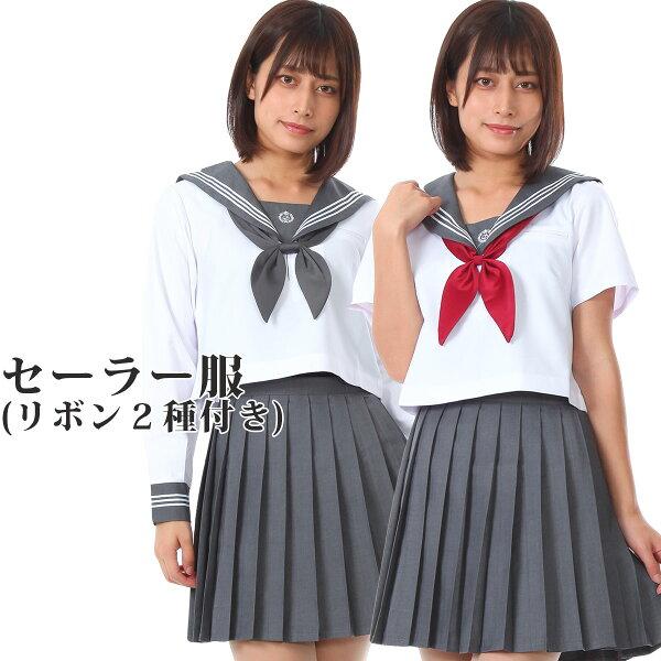 セーラー服コスプレ女子高生制服コスチューム灰グレーJK学生服仮装衣装