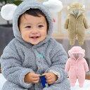 赤ちゃん 着ぐるみ パジャマ くま ベビー カバーオール ロンパース あったか ベビー 服 ハロウィン 衣装...
