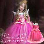 オーロラ姫ドレスコスプレ子供可愛い眠れる森の美女プリンセスコスチュームキッズお姫様仮装ハロウィン発表会衣装女の子