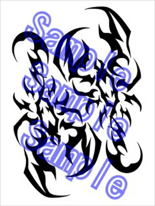 BTOOOM! 織田信隆 コスプレ用タトゥーシール画像