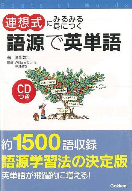 https://item.rakuten.co.jp/kosyo-yumesouko/9784054034211/