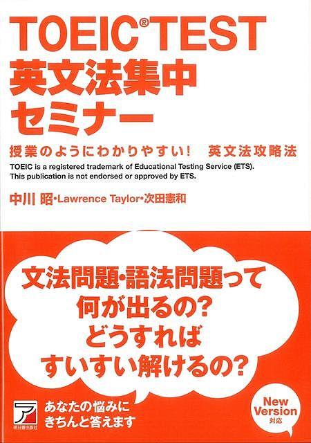 https://item.rakuten.co.jp/kosyo-yumesouko/9784756913180/