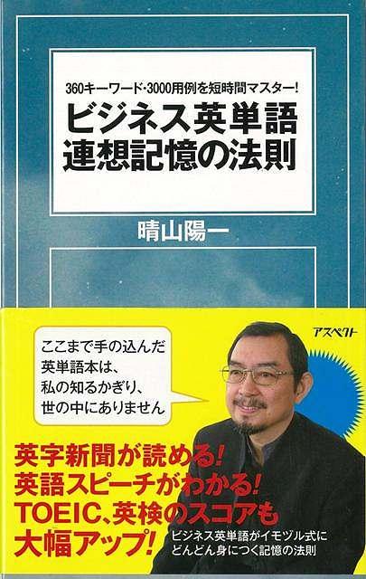 https://item.rakuten.co.jp/kosyo-yumesouko/9784757216419/