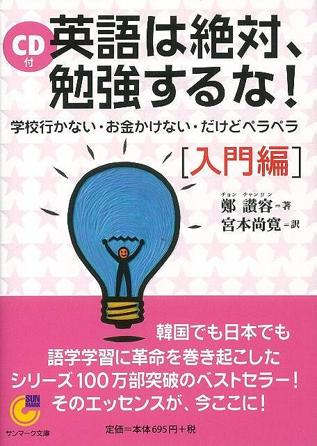 https://item.rakuten.co.jp/kosyo-yumesouko/9784763184719/