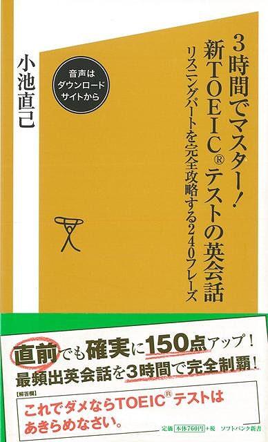 https://item.rakuten.co.jp/kosyo-yumesouko/9784797343281/