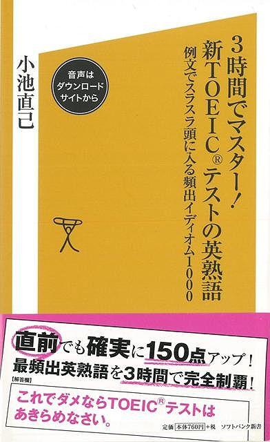 https://item.rakuten.co.jp/kosyo-yumesouko/9784797346039/