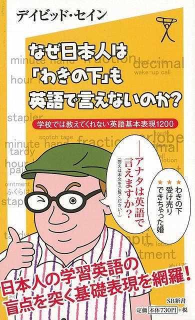 https://item.rakuten.co.jp/kosyo-yumesouko/9784797376180/