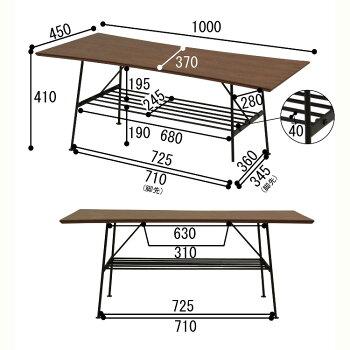 アンセムシリーズウォールナット使用ローテーブル