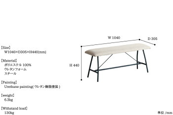 size-bench